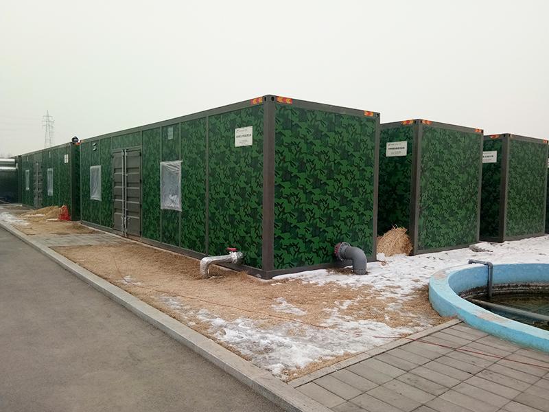 运行中的辽宁某市政污水集装箱式污水处理装置