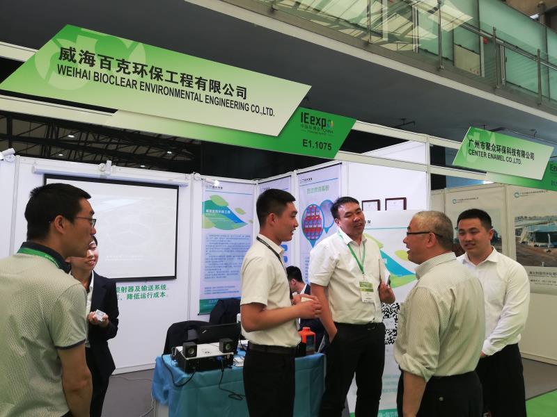 2018年上海中国环博会